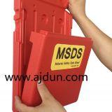 USTRITE同款安全柜MSDS资料存储盒文件盒
