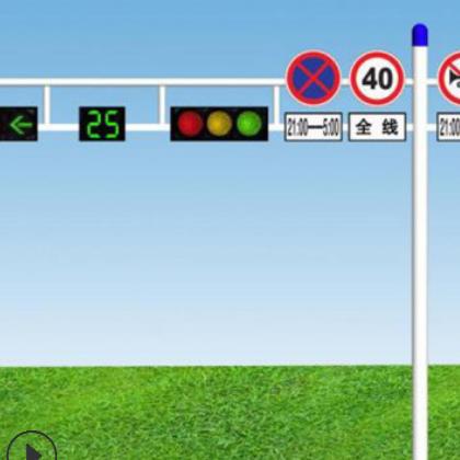 交通信号灯杆件 立杆高度6.8米 横臂长度6米-14米 Q235钢材