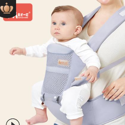 婴儿背带多功能前抱腰凳式宝宝背带腰凳儿童背带背孩子背袋