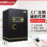 CRN希姆勒密码指纹保险柜家用保险箱厂家小型定制批发代理英文版
