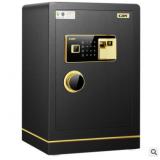 超市投币保险柜办公室用品收银收钱投币保险箱