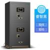 虎牌保险柜3c认证双门家用办公指纹密码全钢防盗保险柜