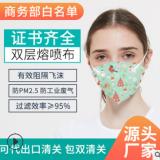 新款圣诞节定制口罩一次性万圣节KN95成人呼吸阀口罩防尘防护口罩