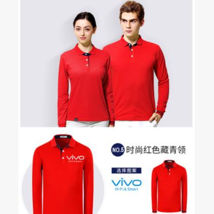 网红广告衫 网红长袖印字班服定制 长袖户外周年庆文化衫定制