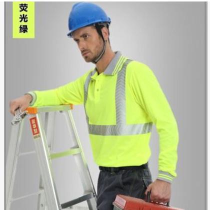 吸汗透气反光全安服 建筑工地吸汗反光工作服(可生产单件短袖)