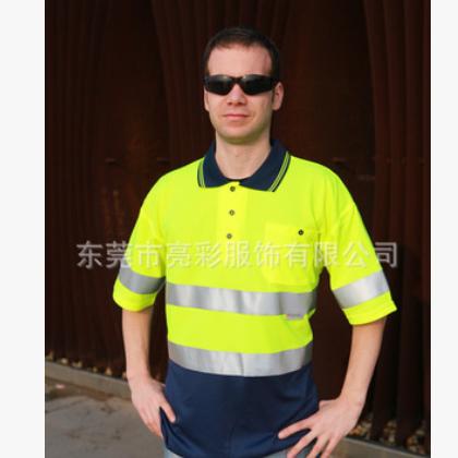 欧标反光服建筑工地反光安全定制LOGO现场施工码头反光工作服印字