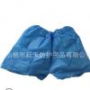 一次性无纺布裤子 SMS PP 桑拿SPA 洗护中心专用