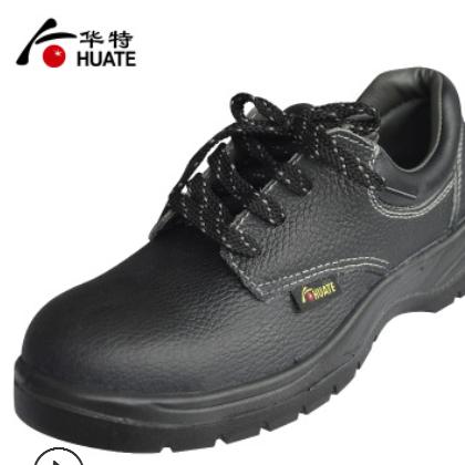 华特806安全鞋黑色牛皮耐磨防滑PU底国标男女建筑工地防砸劳保鞋