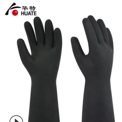 华特3601 加长工业胶手套 耐酸碱工业胶手套 防化手套 防油污手套