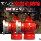 鼎盛厂家直供带检验报告和普通减压栓 旋转栓 室内消防栓