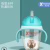 新优怡 ppsu吸管水杯大口径带柄重力球可爱学饮杯密封防呛饮水杯