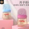 爱益宝 120mL初生婴儿月子ppsu奶瓶原创设计新生儿奶瓶厂家直销