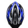 厂家批发 非一体自行车头盔 骑行头盔 轮滑头盔 运动头盔护具