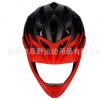 一体成型儿童头盔 平衡车盔 全盔 自行车盔 轮滑盔 运动护具 下巴