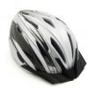 厂家现货 新款一体成型自行车头盔 轮滑头盔 骑行头盔 运动护具