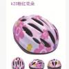 厂家现货 分体式儿童头盔 非一体成型轮滑头盔 自行车头盔