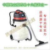 腾奥小型220V移动式强力耐酸碱防腐蚀吸尘器TA-320