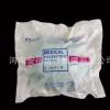 飘安一次性医用灭菌防护口罩 N95拱形防护口罩 医用防护口罩