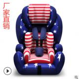 儿童安全汽车座椅婴儿宝宝车载9个月-12周岁通用型3C认证一件代发