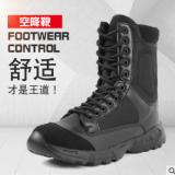 厂家货源军迷男特种兵战术靴作训鞋防滑透气空降靴登山靴一件代发
