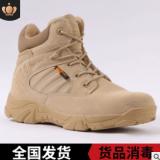 厂家货源三角洲低帮作战靴军迷户外靴战术鞋军靴男女一件代发真皮