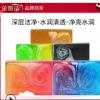 跨境货源供应 洁面皂炫染手工皂 补水保湿滋润深层清洁手工精油皂