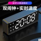 迷你蓝牙音箱时钟音响儿童闹钟音响镜面音响跨境电商厂家礼品定制