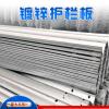 Q235材质热镀锌波形护栏公路护栏板4320*310m 高速公路用护栏板