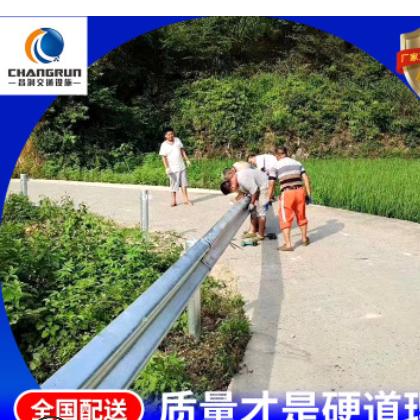 供应河南乡村镀锌喷塑公路防护工程波形护栏 大量规格现货