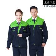 深圳市舒迪服装有限公司