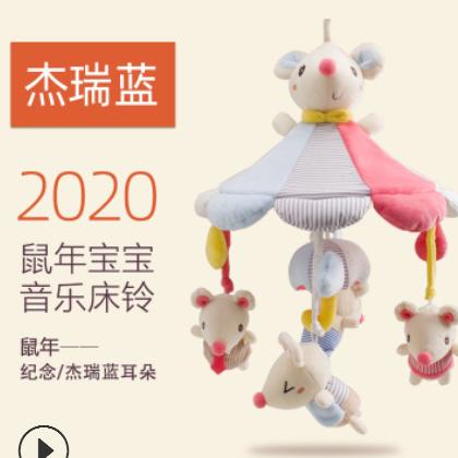婴儿音乐玩具床铃玩具婴儿音乐旋转摇铃床挂玩具