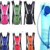 户外运动骑行水袋包自行车包登山旅行背包男女双肩包骑行包送水袋