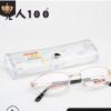 防伪正品老人100超轻树脂老花镜 时尚男女老花眼镜 金属框老光814