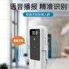 手部消毒机免洗 智能自动感应红外传感器 测温消毒一体机
