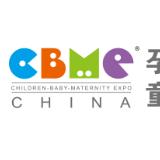2021第21届上海CBME孕婴童展览会