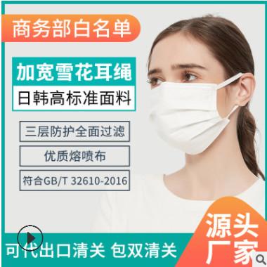 现货一次性民用三层一次性民用口罩50只装含熔喷成人独立包装口罩