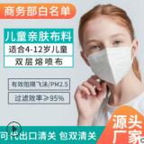 儿童口罩n95防护五层小KF94 一次性口罩袋独立包装3D立体口罩KN95