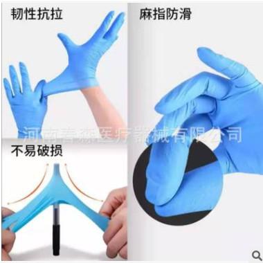 PVC手套