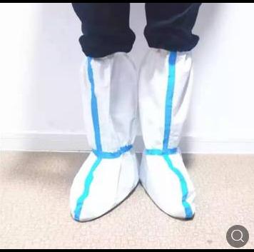 隔离鞋套、SMS鞋套、PP+PE压条鞋套、防护鞋套、鞋套