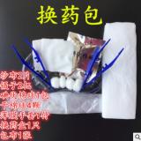 扬州金环一次性使用换药包伤口护理包清创包无菌换药包精品带碘伏