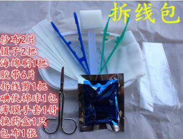 扬州龙虎医用一次性使用拆线包无菌