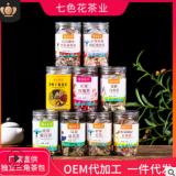 OEM源头厂家三角包红豆薏米袋泡茶 菊花决明子瓶装罐装茶包花茶