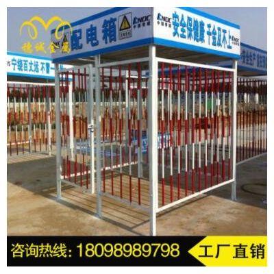 钢筋防护加工棚 配电箱防护棚 建筑入口安全通道