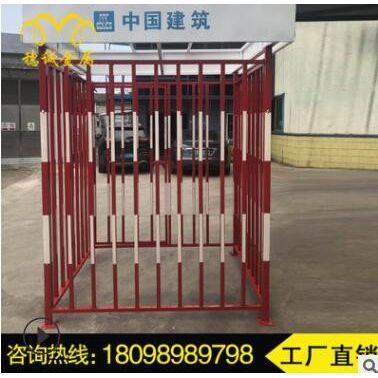 定制工地钢筋加工棚 安全通道防护围栏 配电箱围栏