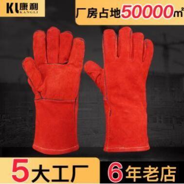 电焊手套双层 批发康利耐磨防滑全皮焊工手套隔热劳保手套