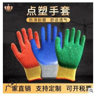 园艺手套厂家批发康利灰纱蓝线皱防滑防割手套劳保工作浸胶手套