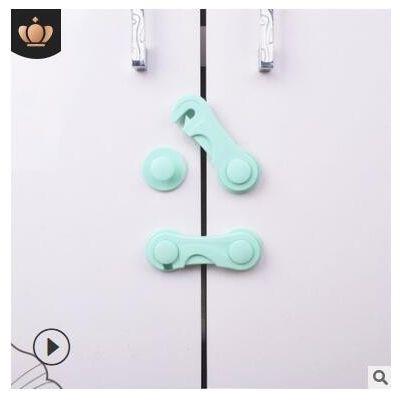 儿童安全防护锁扣宝宝安全冰箱锁橱柜锁对开锁柜门锁
