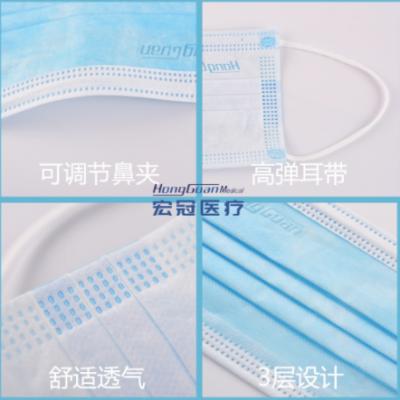 【厂家直销】三层含熔喷布防飞沫透气单独包装BFE95医用外科口罩