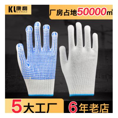 劳保手套批发点胶600g720g漂白十针防滑耐磨防护pvc点塑手套定做