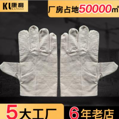 帆布手套双层加厚厂家批发单层劳保24线黄甲布防护焊工白甲布手套